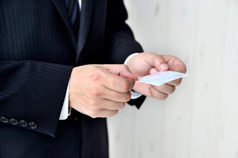入社前にしっかりビジネスマナーの勉強をしよう